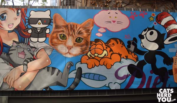 Mural at Koneko Cat Cafe, NYC